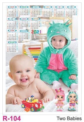 R104 Two Babies Plastic Calendar Print 2021