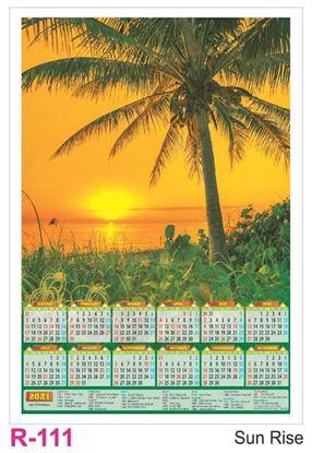 R111 Sun Rise Plastic Calendar Print 2021