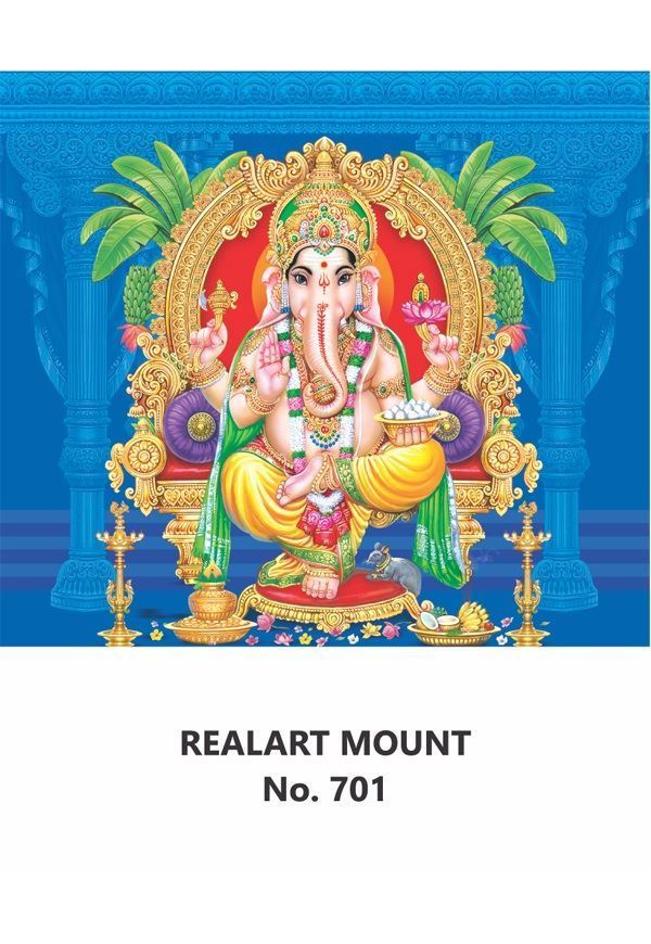 R701 Sri Ganesh Daily Calendar Printing 2021