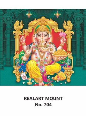 R704 Ganesh Daily Calendar Printing 2021
