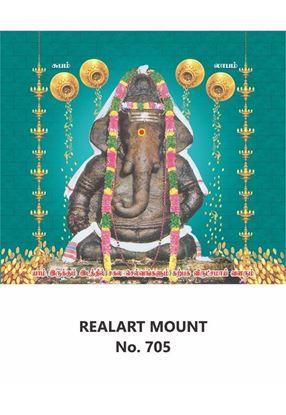 R705 Karpaga Vinayagar Daily Calendar Printing 2021