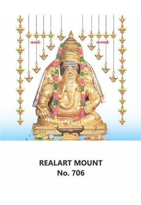 R706 Karpaga Vinayagar Daily Calendar Printing 2021