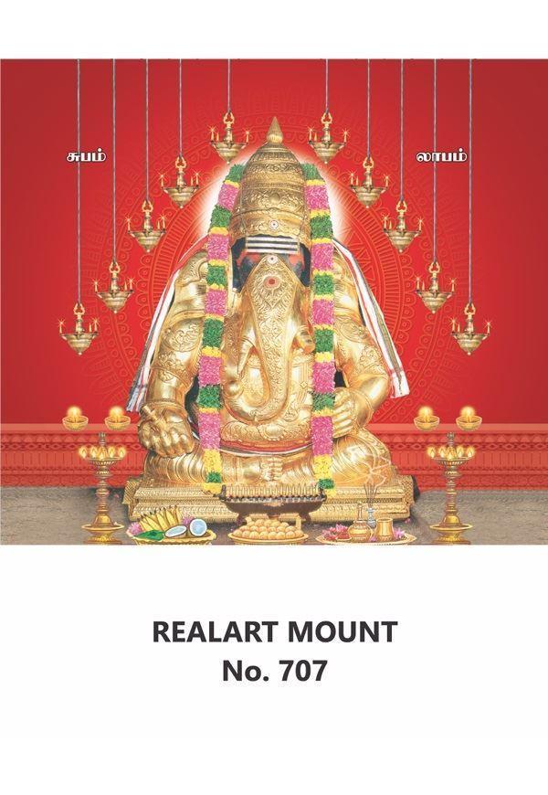 R707 Karpaga Vinayagar Daily Calendar Printing 2021