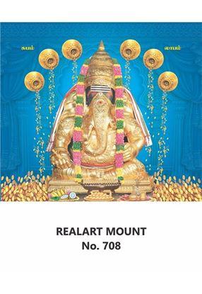 R708 Karpaga Vinayagar Daily Calendar Printing 2021