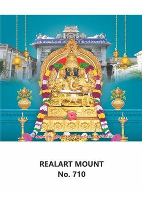 R710 Srimanakul Vinayagar Daily Calendar Printing 2021