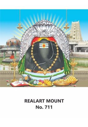R711 Karpaga Vinayagar Daily Calendar Printing 2021