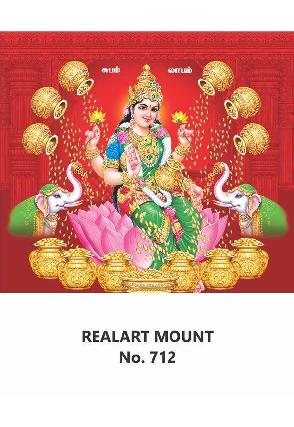 R712 Lakshmi Daily Calendar Printing 2021