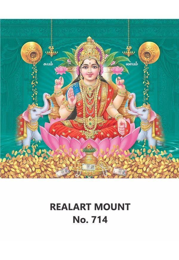 R714 Selva Laksmi Daily Calendar Printing 2021