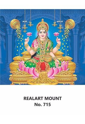 R715 Lord Lakshmi Daily Calendar Printing 2021