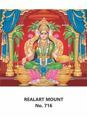 R716 Lord Lakshmi Daily Calendar Printing 2021
