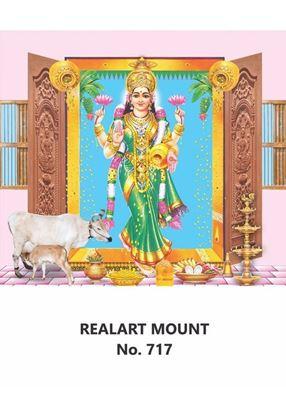 R717 Gruha Lakshmi Daily Calendar Printing 2021