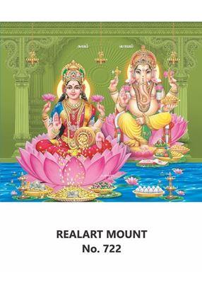 R722 Lakshmi Ganesh Daily Calendar Printing 2021