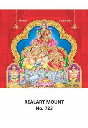 R723 Kuberar Lakshmi Daily Calendar Printing 2021
