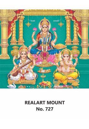 R727 Diwali Pooja Daily Calendar Printing 2021