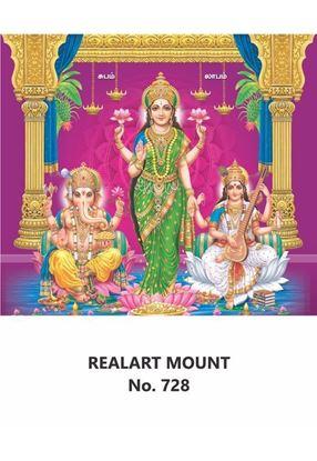 R728 Diwali Pooja Daily Calendar Printing 2021