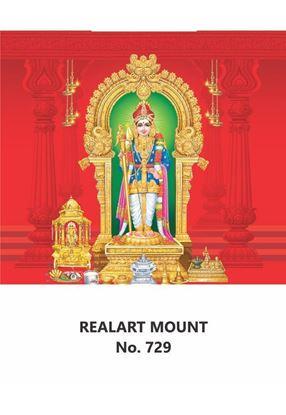 R729 Murugan Daily Calendar Printing 2021