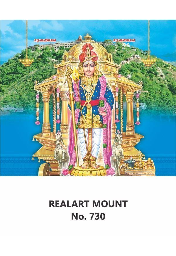 R730 Palani Murugan Daily Calendar Printing 2021