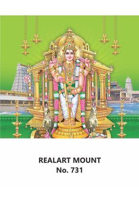 R731 Gold Radha Murugan Daily Calendar Printing 2021