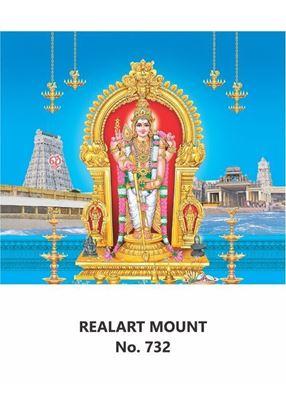 R732 Thiruchendur Murugan Daily Calendar Printing 2021