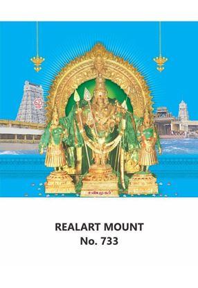 R733 Thiruchendur Shanmugar Daily Calendar Printing 2021