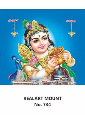 R734 Lord Karthikeyan Daily Calendar Printing 2021