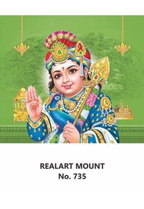 R735 Lord Karthikeyan Daily Calendar Printing 2021