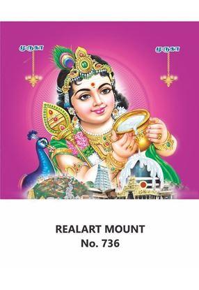 R736 Lord Karthikeyan Daily Calendar Printing 2021