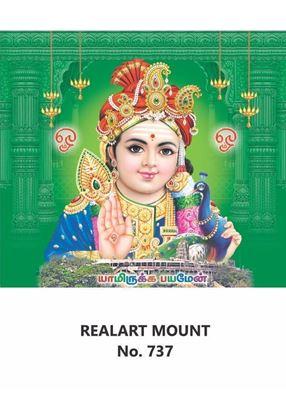 R737 Lord Karthikeyan Daily Calendar Printing 2021