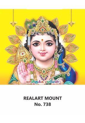 R738 Lord Karthikeyen Daily Calendar Printing 2021