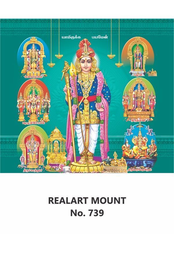 R739 Raja Alangara Murugan Daily Calendar Printing 2021