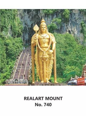 R740 Lord Murugan Daily Calendar Printing 2021
