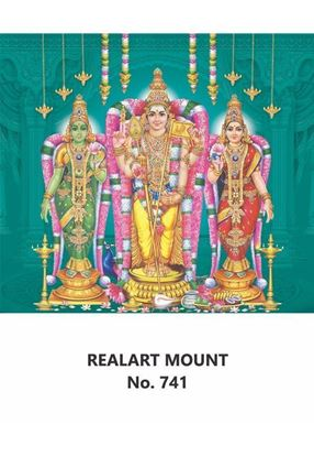 R741 Murugan Valli Devaya Daily Calendar Printing 2021