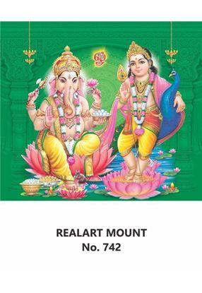 R742 Murugan Vinayagar Daily Calendar Printing 2021