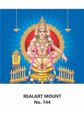 R744 Lord Ayyappan Daily Calendar Printing 2021