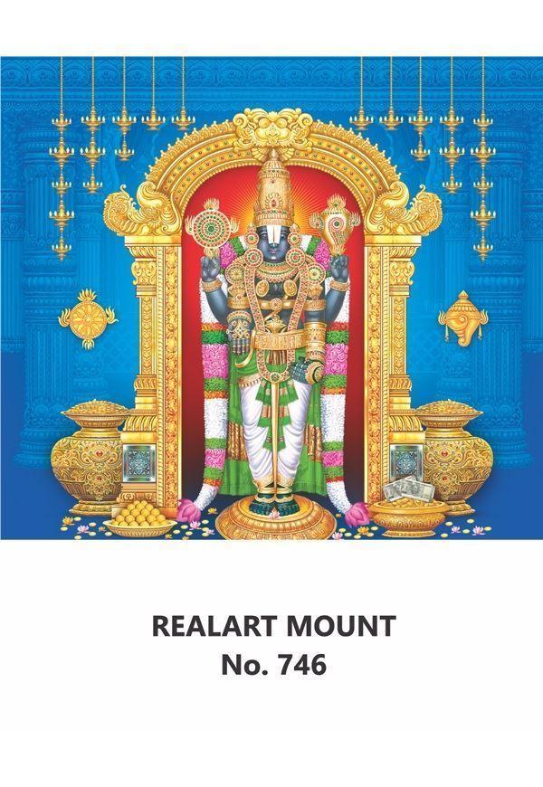 R746 Lord Balaji Daily Calendar Printing 2021