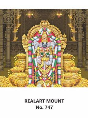 R747 Lord Balaji Daily Calendar Printing 2021