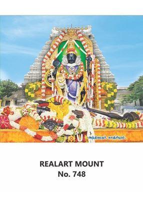R748 Athi Varadar Daily Calendar Printing 2021