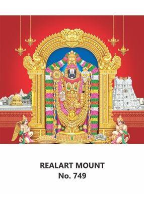 R749 Lord Balaji Daily Calendar Printing 2021