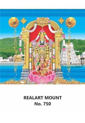 R750 Laksmi Balaji Daily Calendar Printing 2021