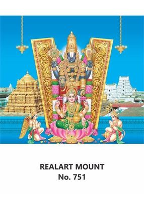 R751 Lakshmi Venkateswara Daily Calendar Printing 2021