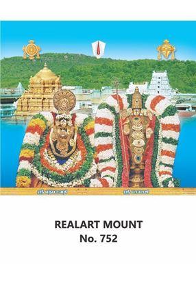 R752 Lord Balaji Daily Calendar Printing 2021