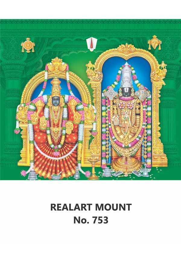 R753 Lord Balaji Alivelu Daily Calendar Printing 2021