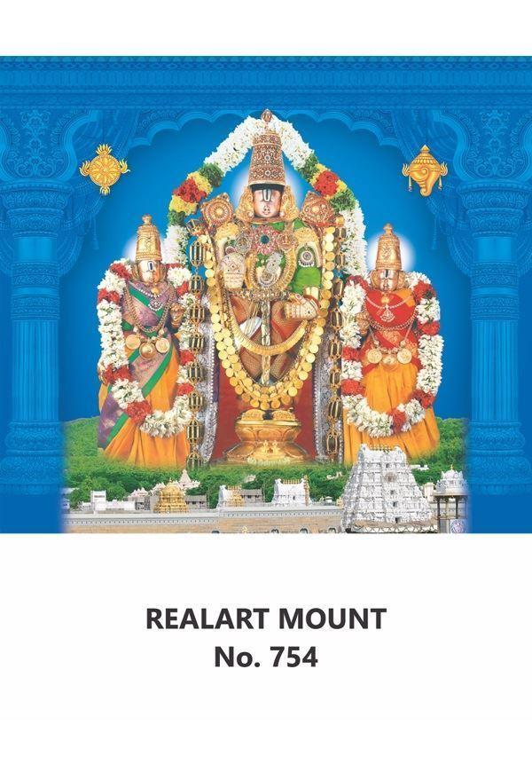 R754 Tirupathi Kalyan Daily Calendar Printing 2021