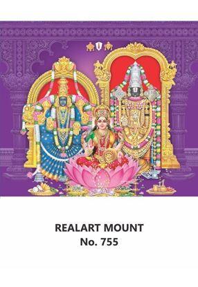 R755 Lakshmi Balaji Daily Calendar Printing 2021