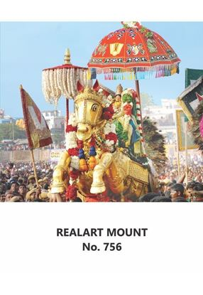 R756 Azhagar Daily Calendar Printing 2021