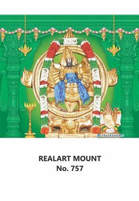 R757 Sri Chakrathalwar Daily Calendar Printing 2021