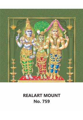 R759 Meenakshi Kalyanam Daily Calendar Printing 2021