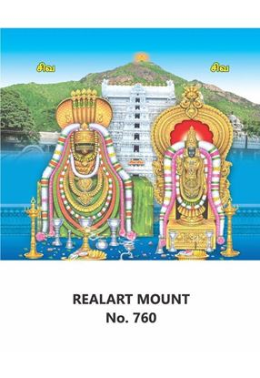 R760 Lord balaji Daily Calendar Printing 2021