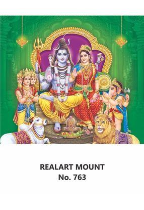 R763 Shiva Family Daily Calendar Printing 2021