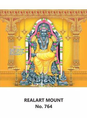 R764 Guru Bagavan Daily Calendar Printing 2021